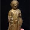พระสิวลีทองเหลือง ศิลปะพม่า 11.5 cm