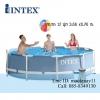 สระน้ำสำเร็จรูป สระน้ำขนาดใหญ่ Intex Prism Frame Pool สระน้ำรุ่นใหม่!! ขนาด 12 ฟุต สีฟ้า + เครื่องกรองระบบไส้กรอง รุ่น 28712