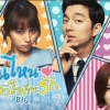 DVD/V2D BIG รุ่นไหน หัวใจก็จะรัก 4 แผ่นจบ (พากย์ไทย)