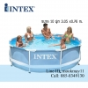 Intex Prism Frame Pool สระน้ำรุ่นใหม่!! ขนาด 10 ฟุต สีฟ้า รุ่น 28700