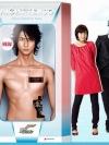 DVD Absolute Boyfriend (JP) / Zettai Kareshi + Special (ตอนพิเศษ) ขอคู่ใจใครสักคน 7 แผ่นจบ (Master ซับไทย)
