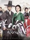 DVD/V2D Saimdang, Light's Diary ซาอิมดัง บันทึกรักตำนานศิลป์ 7 แผ่นจบ (พากย์ไทย)