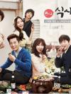 DVD/V2D Let's Eat 2 รวมพลคนช่างกิน (ภาค 2) 5 แผ่นจบ (ซับไทย)