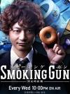 DVD/V2D Smoking Gun : Critical Evidence ทีมนักสืบมาดกวน 3 แผ่นจบ (ซับไทย)
