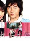 DVD/V2D It Started With A Kiss แกล้งจุ๊บให้รู้ว่ารัก (ภาค 1) 4 แผ่นจบ (ซับไทย)