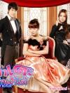 DVD/V2D Hayate The Combat Butler ฮายาเตะ พ่อบ้านสั่งได้ 3 แผ่นจบ (พากย์ไทย)