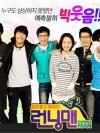 DVD SBS Running Man รันนิ่งแมน (EP 1-408) 102 แผ่นยังไม่จบ (ซับไทย) *update แผ่น 102 EP 404-408