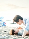 DVD/V2D Sunshine Angel / Sunny Girl รักเธอยัยหวานใจ 4 แผ่นจบ (พากย์ไทย)