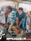 DVD/V2D Romantic Doctor,Teacher Kim 5 แผ่นจบ (ซับไทย)
