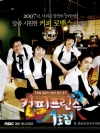 DVD Coffee Prince / The 1st Shop of Coffee Prince รักวุ่นวายของเจ้าชายกาแฟ 6 แผ่นจบ (HDTV 2 ภาษา)