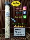 Be Snack Freeze Dried Durian เนื้อทุเรียนอบแห้ง / ทุเรียนฟรีซดรายด์ หลอดละ 45 ฿