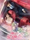 DVD/V2D My Secret Romance วุ่นรักวันไนท์สแตนด์ 3 แผ่นจบ (ซับไทย)