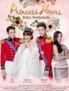 DVD Princess Hours Thailand / Goong (Thai Version) รักวุ่นๆ เจ้าหญิงจอมจุ้น (EP 0-20) 5 แผ่นจบ