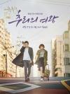 DVD/V2D Queen of Mystery / Mystery Queen 4 แผ่นจบ (ซับไทย)