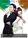 DVD/V2D Lie To Me (KR) จะหลอกหรือบอกรัก 4 แผ่นจบ (พากย์ไทย)