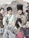 DVD/V2D Three Kingdoms RPG (2012) ทะลุเวลาหาสามก๊ก 5 แผ่นจบ (พากย์ไทย)