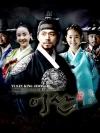 DVD/V2D Yi San / Lee San ลีซาน จอมบัลลังก์พลิกแผ่นดิน 13 แผ่นจบ (พากย์ไทย)