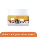 Proyou Vitamin C Cream 20g (ครีมบำรุงผิวหน้าที่มีประสิทธิภาพในการบำรุงผิวหน้าให้ขาวสดใสขึ้น และช่วยให้ริ้วรอยดูจางลง)