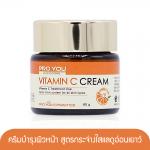 Proyou Vitamin C Cream 60g (ครีมบำรุงผิวหน้าที่มีประสิทธิภาพในการบำรุงผิวหน้าให้ขาวสดใสขึ้น และช่วยให้ริ้วรอยดูจางลง)