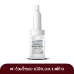 Proyou M Phyto SC Wrinkle Peptide Ampoule 8ml (เซรั่มเข้มข้นที่ช่วยลดเลือนริ้วรอยและชะลอการเกิดริ้วรอย ด้วยสารอะเดโนซินและสารสกัด Stem cell จากดอก Sickle Neofinetia)