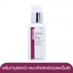 Proyou Aroma AC Fluid 50ml (เซรั่มบำรุงผิวหน้า ที่มีประสิทธิภาพในการลดการอักเสบของสิว ลดความมัน และปรับค่า PH ของผิวหน้าให้มีความสมดุลกัน)