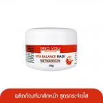 Proyou Vita Balance Mask 50g (ผลิตภัณฑ์มาส์กหน้าให้กระจ่างใสและช่วยรักษาความสมดุลของน้ำหล่อเลี้ยงและเพิ่มความยืดหยุ่น)