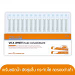 Proyou Vita White Fluid Concentrate 2mlx14 (เซรั่มเข้มข้นชนิดน้ำ ช่วยทำให้ผิวนุ่มชุ่มชื้น ช่วยให้ผิวขาวกระจ่างใส ลดรอยด่างดำที่เกิดจากแสงแดดและแผลเป็นจากสิว รวมถึงสามารถลดความมันบนใบหน้า)