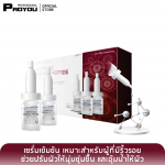 Proyou M Phyto SC Wrinkle Peptide Ampoule 8mlx10 (เซรั่มเข้มข้นที่ช่วยลดเลือนริ้วรอยและชะลอการเกิดริ้วรอย ด้วยสารอะเดโนซินและสารสกัด Stem cell จากดอก Sickle Neofinetia)