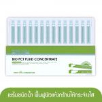 Proyou Bio Pct Fluid Concentrate 2mlx14 (เซรั่มชนิดเข้มข้น ช่วยฟื้นฟูผิวแห้งกร้านให้กระจ่างใสได้อย่างรวดเร็ว)