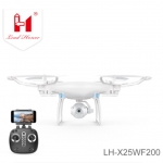 LH X25 (Wifi) : ชุดพร้อมบิน