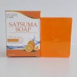 สบู่ส้มซัทสึมะ SATSUMA SOAP