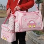 กระเป๋าสัมภาระลูกน้อย (ชมพู)