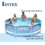 Intex Prism Frame Pool สระน้ำรุ่นใหม่!! ขนาด 10 ฟุต สีฟ้า + เครื่องกรองระบบไส้กรอง รุ่น 28702
