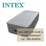 Intex Comfort Plush Twin ขนาด 3.5 ฟุตปั๊มลมในตัว สีเทา รุ่น 64412