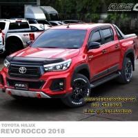 Revo 2018 (A4)