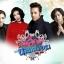 DVD/V2D Pretty Man / Beautiful Man / Bel Ami รักพลิกล็อกของนายหน้าหวาน 4 แผ่นจบ (พากย์ไทย) thumbnail 1