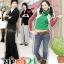 DVD My Girl ป่วนหัวใจยัยกะล่อน (รักหมดใจยัยกะล่อน) 8 แผ่นจบ (HDTV 2 ภาษา) thumbnail 1