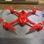 MJX Bugs 2 B2W WIFI FPV Brushless บินไกล 1 กิโลเมตร thumbnail 18