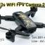 โดรน DM107S 2.4GHz 6-Axis Gyro Wi-Fi FPV กล้อง 2.0MP HD Camera thumbnail 3