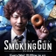 DVD/V2D Smoking Gun : Critical Evidence ทีมนักสืบมาดกวน 3 แผ่นจบ (ซับไทย) thumbnail 1