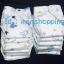 (แพ็ค 12 ตัว)กางเกงผ้าอ้อมสาลูซักได้ รุ่นขอบขาเรียบ (เป้าหนา) แถบเมจิเทปยาวพิเศษ เป้า+กางเกงหนารวม 8 ชั้น คละลาย thumbnail 1