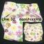 (แพ็ค 3 ตัว+แผ่น 3 แผ่น) กางเกงผ้าอ้อมกันน้ำ One Size (กระดุม) เอวปรับระดับได้ พร้อมแผ่นซับฉี่ไมโครไฟเบอร์ ไซส์แรกเกิด - 15 กก. thumbnail 3