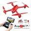 MJX Bugs 2 B2W WIFI FPV Brushless บินไกล 1 กิโลเมตร thumbnail 1