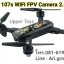 โดรน DM107S 2.4GHz 6-Axis Gyro Wi-Fi FPV กล้อง 2.0MP HD Camera thumbnail 5
