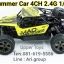 รถแข่งออฟโรด 2.4GHz High Speed 20km/h 1:18 thumbnail 4