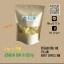 Be Snack Durian Chips ทุเรียนกรอบ / ทุเรียนทอด 50g thumbnail 2