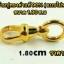 สปริงก้ามปูทองคำแท้ 90% แบบไม่หมุน ขนาด 1.8ซม. thumbnail 2