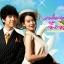 DVD/V2D My Girlfriend is A Gumiho / My Girlfriend is A Nine-Tailed Fox แฟนผมเป็นจิ้งจอกครับ 4 แผ่นจบ (HDTV 2 ภาษา) *ซับจากร้านโม thumbnail 1