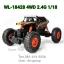WLtoys 18428-B รถบักกี้ไฟฟ้า ไต่หิน 1/18 thumbnail 1