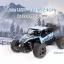 รถแข่งออฟโรด 2.4GHz High Speed 20km/h 1:18 thumbnail 9
